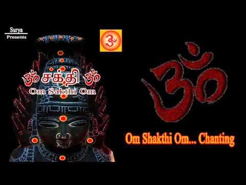 Om Shakthi Om    Chanting Juke Box
