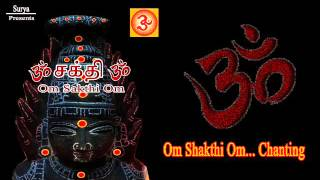 Download Om Shakthi Om    Chanting Juke Box MP3 song and Music Video
