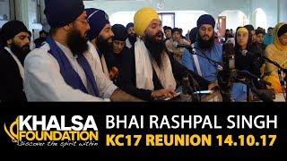 Bhai Rashpal Singh - tu prabh data daan mat pooraa - KC17 Reunion GNG Smethwick 14.10.17
