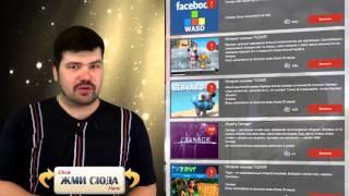 Как ЛЕГКО заработать кристаллы в игре   Танки Онлайн