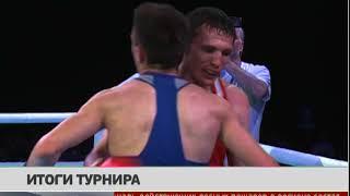 Итоги турнира. Новости 21/05/2018 GuberniaTV