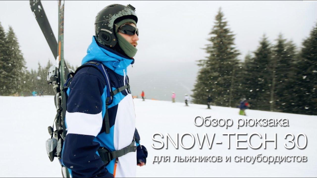 Какой рюкзак выбрать сноубордисту походный рюкзак, виды, цены в ровно