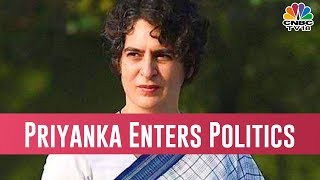 Will Priyanka Succeed In Defeating BJP & The SP-BSP Alliance In 2019 Polls?Political Exchange