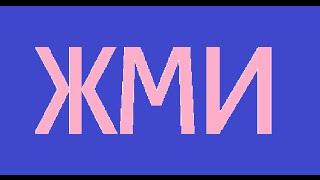 Превью картинка для видео на Youtube / Оформление канала на youtube / Превью ютуб(«Youtube канал под ключ» - http://buypanda.ru/order/2300/ Youtube канал под ключ: https://vk.com/openmindozza Крутая превьюшка какая она?..., 2016-02-18T11:02:59.000Z)