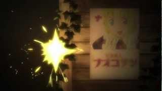 Ending Yuri Seijin OVA