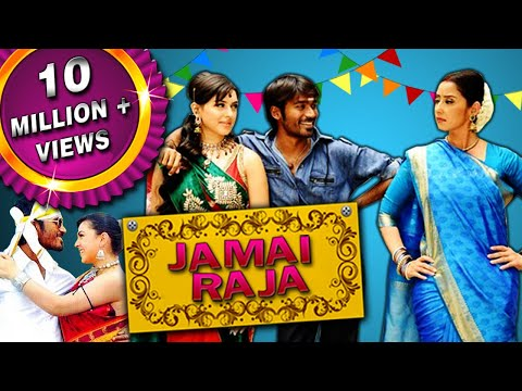 Jamai Raja (Mappillai) Full Hindi Dubbed Movie | Dhanush, Hansika Motwani, Manisha Koirala