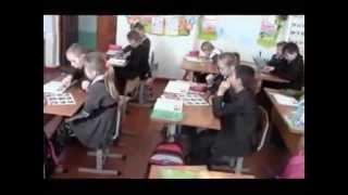 урок окружающего мира во 2 классе учитель Косливцева Л. В.