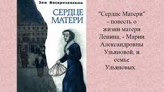 Фото Видеопрезентация ко Дню матери (библиотека с.  Красный Октябрь)