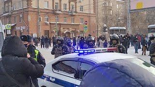 Новосибирск протест 23 Января