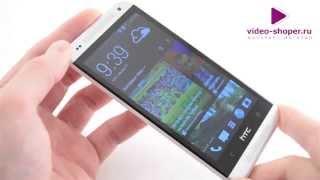 видео ЧТО ДЕЛАТЬ, ЕСЛИ В HTC НЕ РАБОТАЕТ ДИСПЛЕЙ (ЭКРАН)?