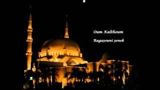 Oum Kalthoum - Raga3oni 3enek