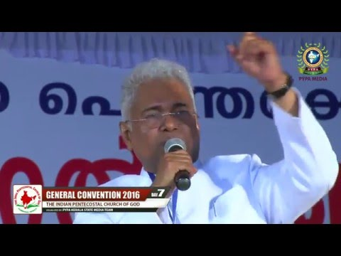 DAY 07/01 IPC GENERAL CONVENTION KUMBANAD 2016 | Pastor K C John