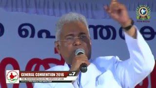 DAY 07/01 IPC GENERAL CONVENTION KUMBANAD 2016 | Pastor K C John
