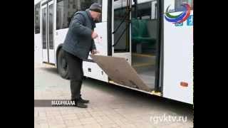 В Дагестан доставят автобусы для перевозки инвалидов(, 2014-12-24T17:22:17.000Z)