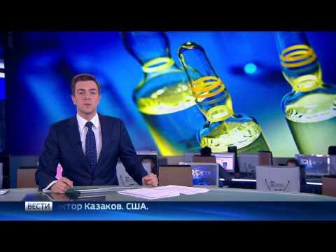 Лекарство от туберкулеза_ВЕСТИ_Россия_04.05.2017