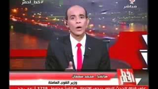 فيديو.. وزير القوى العاملة: «ربنا نصرنا في 30 يونيو لأن السيسي والجيش وقفوا مع الحق» | المصري اليوم