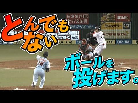 【プロ野球パ】杉内まさかの超スローボール!、対して銀仁朗は打って出る! 14/05/20 L-G