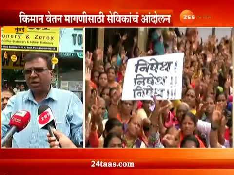 Mumbai Health Care Worker Agitation In BMC F Ward