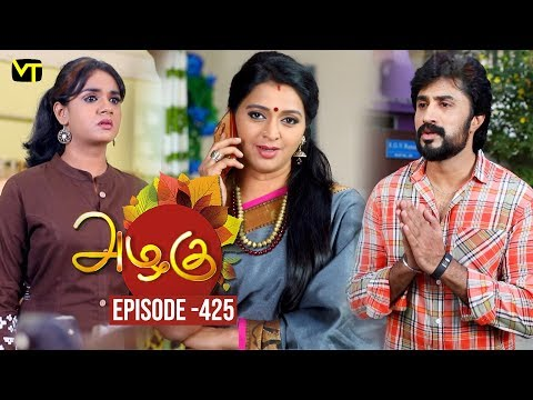 Azhagu - Tamil Serial | அழகு | Episode 425 | Sun TV Serials | 13 April 2019 | Revathy | VisionTime