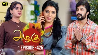 Azhagu - Tamil Serial | அழகு | Episode 425 | Sun TV Serials | 13 April 2019 | Revathy | VisionTime