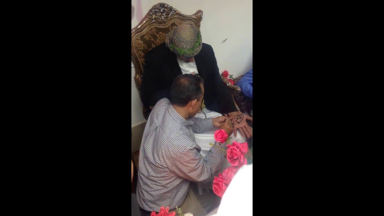 Yemeni Groom Getting Henna Done Youtube