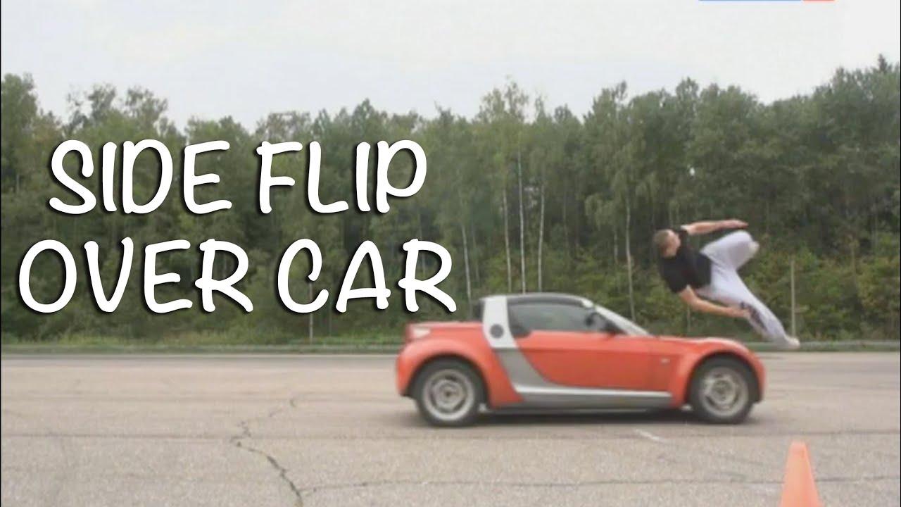 Side Flip Over Smart Car You