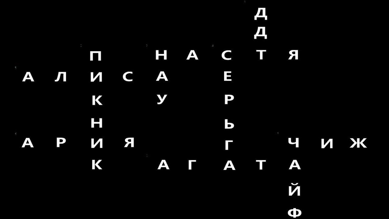 Сборка русский рок скачать бесплатно
