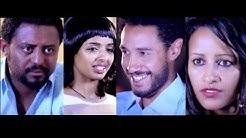 ዳንኤል ተገኝ፣ አዲስዓለም ጌታነህ፣ እንግዳሰው ሀብቴ (ቴዲ) Ethiopian full movie 2019