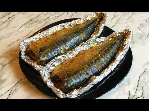 Как приготовить рыбу в духовке простой рецепт с фото