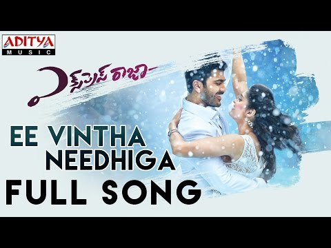 Ee Vintha Needhiga Full Song || Express Raja Songs || Sharwanand, Surabhi, Merlapaka Gandhi