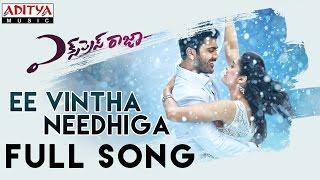 Ee Vintha Needhiga Full Song  Express Raja Songs  Sharwanand, Surabhi, Merlapaka Gandhi