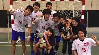 京大ハンド2017秋リーグモチベ
