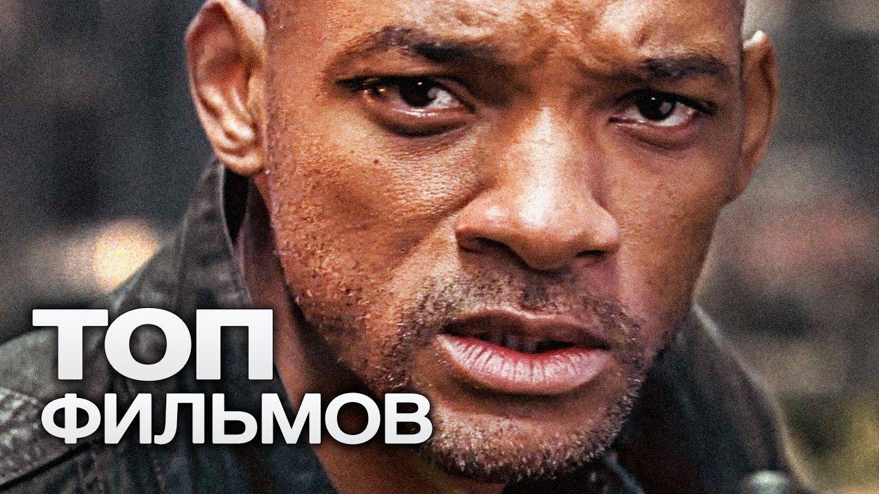 ТОП-20 ЛУЧШИХ ФИЛЬМОВ БОЕВИКОВ (2016-2017)