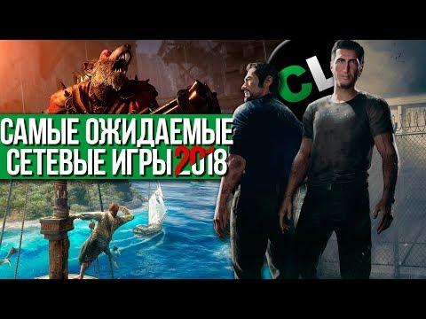 Во что поиграть? [Август 2012]из YouTube · Длительность: 1 мин56 с
