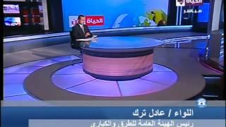 بالفيديو.. النقل: بدء التشغيل التجريبي لكوبري السلام فى الإتجاهين من وإلى سيناء