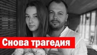 Печальные Новости об артисте Ярославе Сумишевском