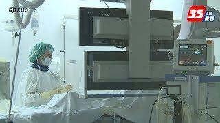 Региональный сосудистый центр получит современное медицинское оборудование