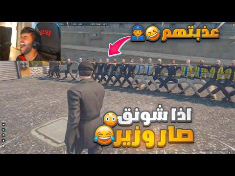 طلبتهم اصير وزير وضحكوا علي 😡! وقررت اداهمهم بطريقة امونج اس🔥😎!!!