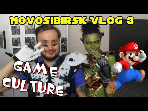 """Novosibirsk Vlog 3: """"Game Cult"""""""