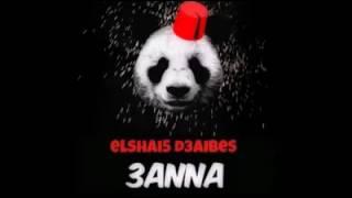 3anna - panda lebanese rap remix [pure rap lebanon]