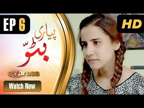 Piyari Bittu - Episode 6 - Express Entertainment Dramas