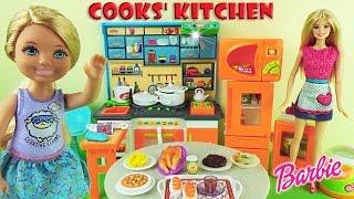 Барби повар Кухня для кукол Мультик для девочек Играем и готовим с Челси Barbie Cooks' Kitchen