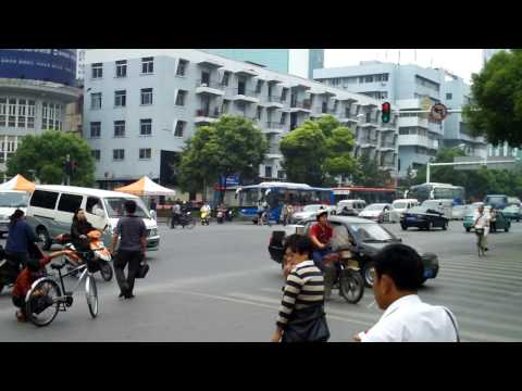 city street in Wuhan China