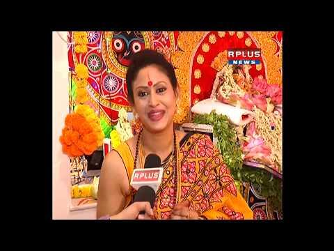 Actress Indrani Halder | Celebrate | Rath Yatra 2017 | R plus News