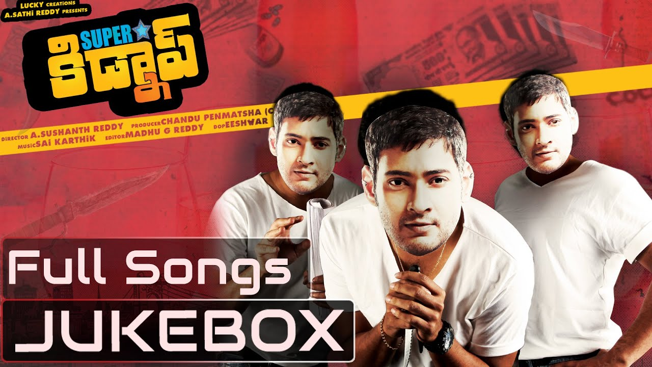 Superstar Kidnap Telugu Movie Watch Online