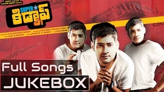 Super Star Kidnap Telugu Movie Songs Jukebox || Vennela Kishore,Shraddha Das
