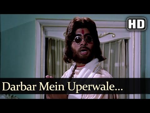Darbar Mein Uperwale - Hera Pheri - Amitabh Bachchan - Vinod Khanna - Bollywood Songs- Kishore Kumar