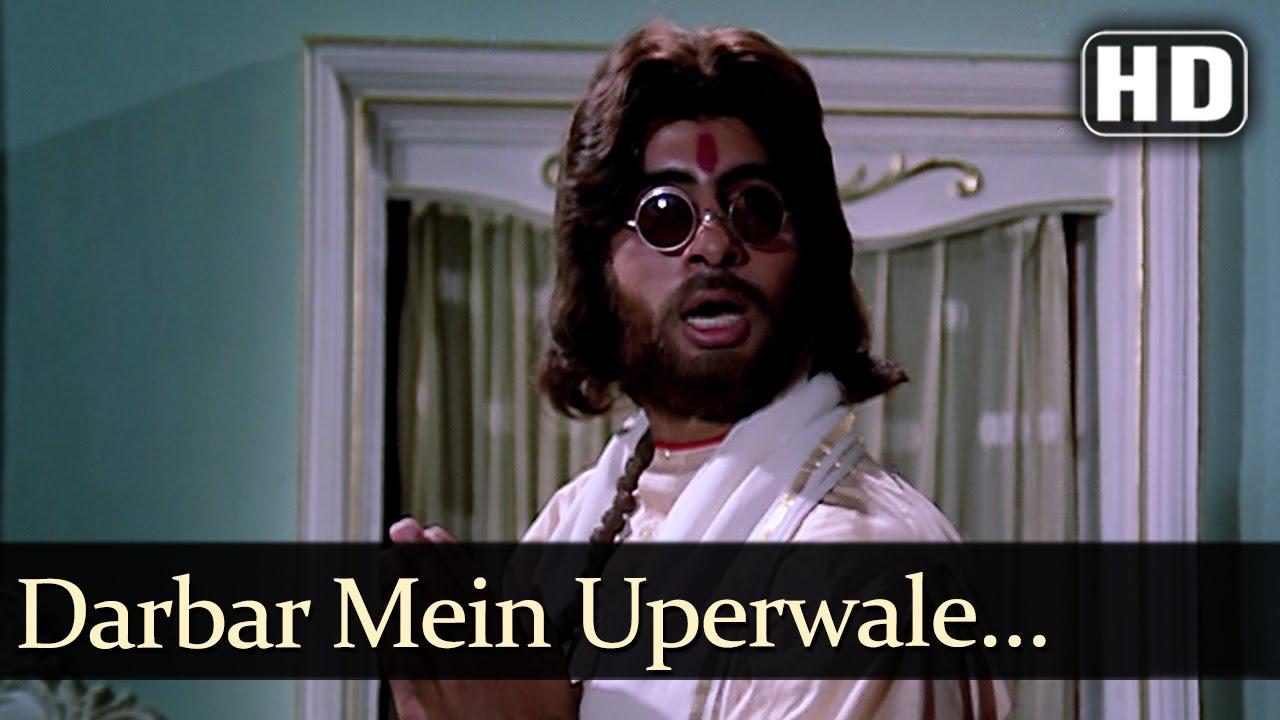 darbar mein uperwale hera pheri amitabh bachchan