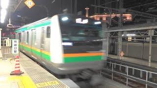 E233系+E231系 回送列車 東京駅に到着