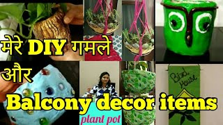 Balcony Decor Ideas,मेरे  सुंदर DIY गमले और बालकॉनी डेकोर,plastic recycling craftanvesha,screativity
